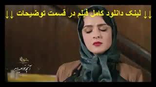 قسمت نهم فصل دوم شهرزاد | قسمت 9 فصل 2 سریال شهرزاد | HD
