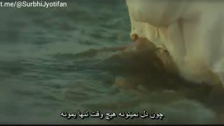 صحبت های میرا (سوربهی جیوتی )با خودش با زیرنویس فارسی  سریال تنهاییان
