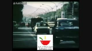 شیراز قدیم