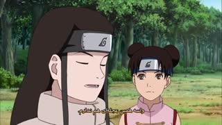انیمه ناروتو شیپودن|زبان انگلیسی|قسمت 360|زیرنویس فارسی|مربی جونین (Naruto Shippuden)