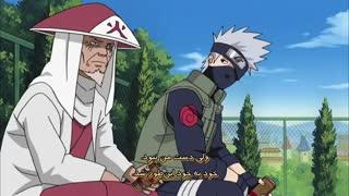 انیمه ناروتو شیپودن|زبان انگلیسی|قسمت 361|زیرنویس فارسی|تیم هفت (Naruto Shippuden)