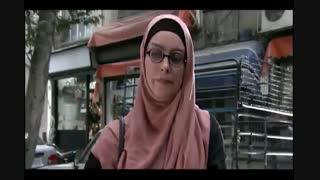 www.shoppluss.ir - فیلم سینمایی ایرانی سوت دل