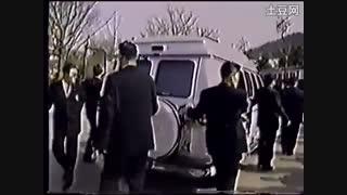مایکل جکسون در کره جنوبی 1998 _Michael Jackson in South Korea 1998 ( بخش دوم ویدیو )