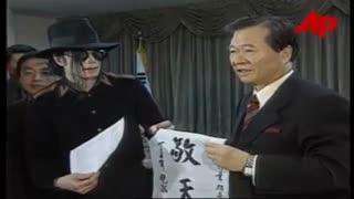 Michael Jackson in South Korea, 1997  _مایکل جکسون در دیدار با رئیس جمهور کره جنوبی