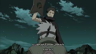 انیمه ناروتو شیپودن|زبان انگلیسی|قسمت 362|زیرنویس فارسی|تصمیم کاکاشی (Naruto Shippuden)