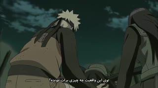 انیمه ناروتو شیپودن|زبان انگلیسی|قسمت 364|زیرنویس فارسی|روابطی که وابسته می کنند (Naruto Shippuden)