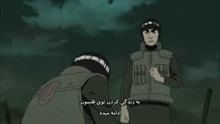 انیمه ناروتو شیپودن|زبان انگلیسی|قسمت 365|زیرنویس فارسی|کسانی که در سایه می رقصند (Naruto Shippuden)