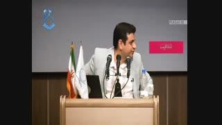... در مجلس شورای اسلامی