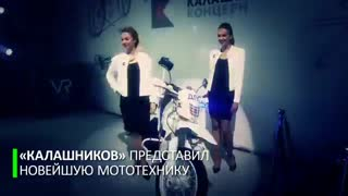 موتورسیکلت برقی پلیس