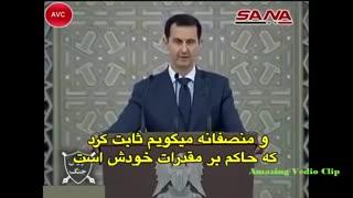 بشار اسد :ایران با سخاوتمندی از ما در جنگ سوریه حمایت کرده