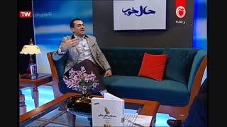 برنامه حال خوب-دکتر بابایی زاد-قسمت هفتاد و سوم- 31-05-96