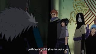 انیمه ناروتو شیپودن|زبان انگلیسی|قسمت 370|زیرنویس فارسی|جواب ساسکه (Naruto Shippuden)
