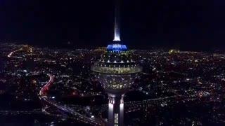 تصویر برداری هوایی با کوادکوپتر از برج میلاد