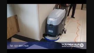 زمین شوی دستی-بهینه سازی عملیات نظافت کف