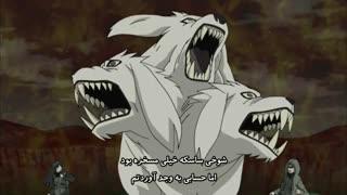 انیمه ناروتو شیپودن|زبان انگلیسی|قسمت 373|زیرنویس فارسی|تیم هفت جمع می شود (Naruto Shippuden)
