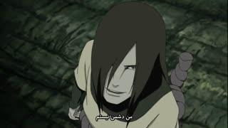 انیمه ناروتو شیپودن|زبان انگلیسی|قسمت 374|زیرنویس فارسی|بن بست سه گانه جدید (Naruto Shippuden)