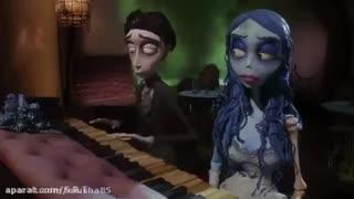 پیانوی عروس مرده