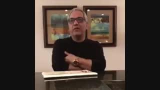 توضیحات مهران مدیری درباره اکران فیلم ساعت ٥ عصر