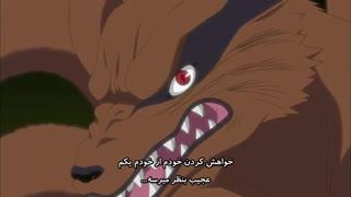 انیمه ناروتو شیپودن|زبان انگلیسی|قسمت 380|زیرنویس فارسی|روزی که ناروتو به دنیا اومد (Naruto Shippuden)
