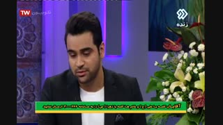 گفتن اسم وحید قاسمی آذر در برنامه زنده شبکه دو سیما