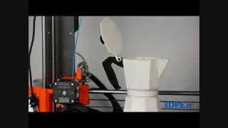 چاپ سه بعدی قوری قهوه قابل حرارت دادن!