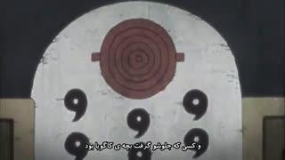 انیمه ناروتو شیپودن|زبان انگلیسی|قسمت 381|زیرنویس فارسی|درخت الهی (Naruto Shippuden)
