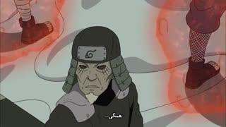 انیمه ناروتو شیپودن|زبان انگلیسی|قسمت 384|زیرنویس فارسی|قلبی پر شده از دوستان (Naruto Shippuden)