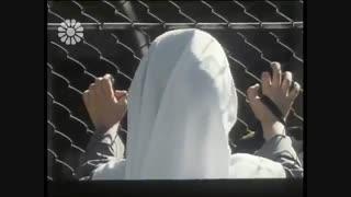 www.shoppluss.ir -  فیلم سینمایی « مریم ومیتیل » از شبکه جهانی جام جم - shoppluss
