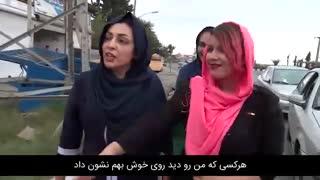 دونده سوئدی که از سفر به ایران می ترسید عاشق ایران شد