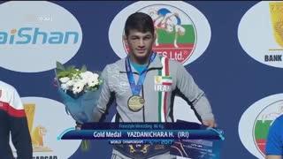 مراسم اهدای مدال طلای کشتی آزاد جهان به حسن یزدانی  sports