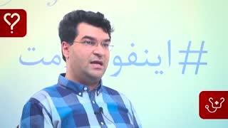 ناباروری | دکتر رضا ولی پور | اینفوسلامت