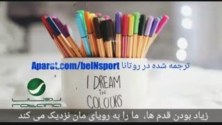 آهنگ بسیار زیبای عربی - احلم معایا -با ترجمه فارسی