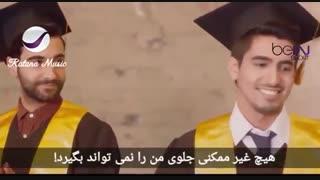 آهنگ شاد عربی - هانذا(این من هستم) با ترجمه زیرنویس فارسی