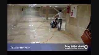 کفشور برقی-نظافت داخلی ساختمان اداری