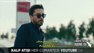 قسمت 9 سریال زیبای ضربان قلب با زیرنویس فارسی در کانال تلگرام Video_del_love
