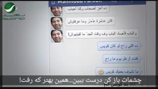 آهنگ شاد عربی کله بیعدی (همه اش میگذرد) با ترجمه فارسی