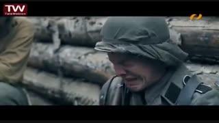 فیلم سینمایی 1944(جنگ جهانی دوم) دوبله به فارسی - شبکه جهانی نماشا