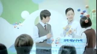 موزیک ویدیو  gift for you با صدای سونگ جی هیو و لی سون کیون