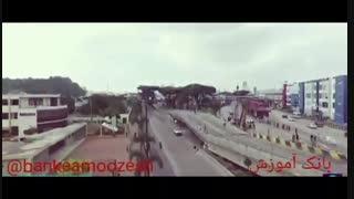 ریختن پل در اثر زلزله- بانک آموزش