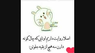 سلام دوستان وقت بخیر حالتون خوبه^_^