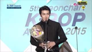 برد سهون جان در مراسم The 5th Gaon Chart Awards