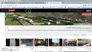 روستای اسدی غیاثوند در فضای مجازی