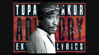 """""""50آهنگی که قبل از مرگ بایدشنید""""36.Tupac-Hail Marry"""