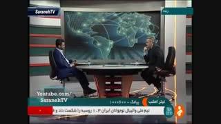 گفتگو با وزیر جنجالی دولت دوازدهم، آذری جهرمی