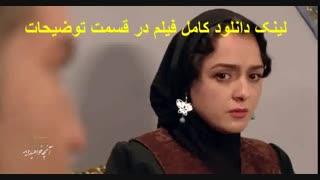 قسمت 10 فصل 2 شهرزاد | فصل 2 شهرزاد قسمت 10 | HD 1080