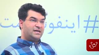 لاپاراسکوپی | دکتر رضا ولی پور | اینفوسلامت