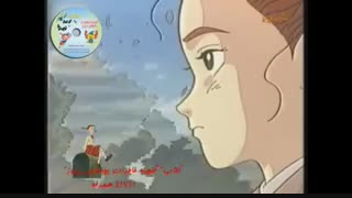 گنجینه خاطرات بچه های دیروز ؛ قسمت اول (نسخه کم حجم)