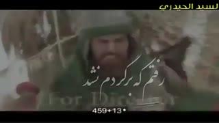 """کلیپ بسیار زیبای حضرت عباس(ع) با صدای علی عبدالمالکی """"نشد"""""""