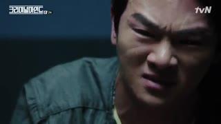 قسمت دوم سریال ذهن های جنایتکار با بازی جونکی