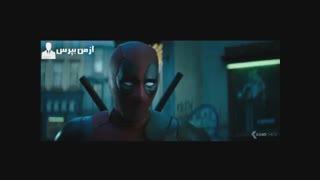 فیلم Deadpool 2